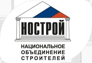 СРО СОЮЗ Содружество строителей член НОСТРОЙ